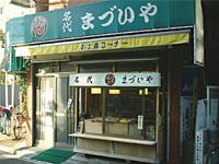 mazuiya_01